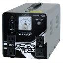 イクラ ポータブルトランス PT-30T 育良精機 昇降圧兼用 変圧器 30A/昇降機能付 降圧トランス