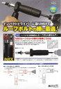 折板屋根 M8用 ルーフボルト締ホルダー RB-8 締付け MKK モトコマ