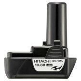 日立 HITACHI 10.8V BCL1015 リチウムバッテリー 電池