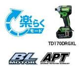 マキタ 18V 充電式インパクトドライバ TD170DRGXL ライム 6Ah フルセット