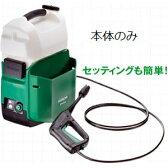 送料無料(但し、沖縄、離島は発送出来ません)日立 高圧洗浄機 AW18DBL(NN) 本体のみ
