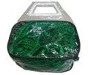ゴルフネット 多目的PPグリーンネット 多目的万能練習用ネット 5m×10m グリーンネット 周囲ロープ加工済 PP養生ネット 25mm