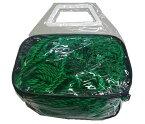 野球ネット 多目的PPグリーンネット 多目的万能練習用ネット 5m×10m グリーンネット 周囲ロープ加工済 PP養生ネット 25mm 養生ネット