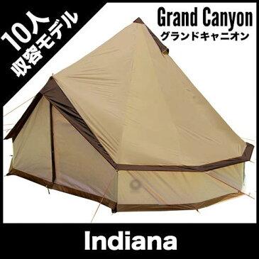 Grand Canyon (グランドキャニオン) Indiana (インディアナ) 10人用(5m) ワンポール テント ベージュ 2018年 NEWカラー