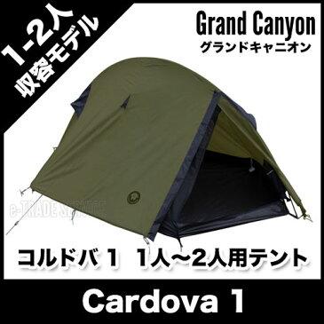 Grand Canyon (グランドキャニオン) Cardova 1 (コルドバ 1) 1人〜2人用テント ソロやツーリングに オリーブ