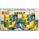北海道コーンカップスープ  【smtb-TK】【smtb-tk】【ky】【pointo_hk0201】