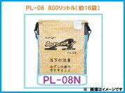 【SANYO/三洋】真ロンバッグ型式MS-16N1600リットル約32袋素材:メッシュ