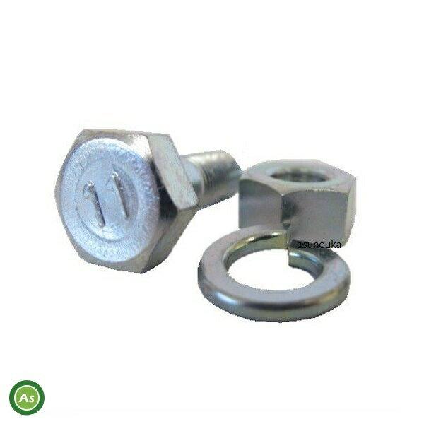 耕うん爪取付ボルト爪ボルト10本組サイズ:17×10×28