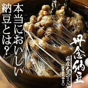 人の目で観察しながら、じっくり発酵させた納豆には、香りとねばり、大豆の旨みが生きてます。...