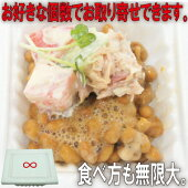 ■国産40g納豆■【国産大豆】お好きな個数でお取り寄せして頂けます。【RCP】納豆40g