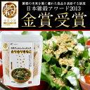 今までない黄な粉で、日本雑穀アワード2013にて「金賞」を受賞。香ばしくカリカリした新食感の...