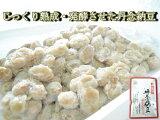 ■味にうるさい家族をだまらせた魔法の丹念納豆■国産 丹念納豆80g×7