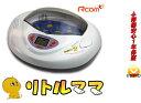 【送料無料】小型ふ化器人気NO1! 人工孵化の入門モデル! 小型自動孵化器(孵卵機)リトルママ ...