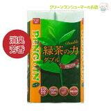 トイレットペーパー Newペンギン ティーフラボン ダブル35M まとめ買い 72ロール 緑茶成分で消臭!