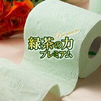 トイレットペーパートリプル/緑茶の力/8ロール×8パック/3枚重ね/64ロール