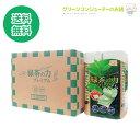 トイレットペーパー 緑茶力12ロール×4 プレミアム ペンギン エコトイレットロール ティーフラボン3枚重ね まとめ買い 贈り物 ギフト