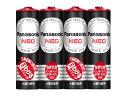 【まとめ買い】パナソニック マンガン乾電池・単3 40本セット(4本入パック×10) R6PNB/4...