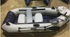 ゴムボート 釣りボート PVC製 モーターマウント付 リペアキット 収納袋付 2人乗り インフレータブル  船外機3馬力まで対応 新品