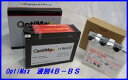 【液別 フル充電!】卸売り価格!格安!バイクバッテリー OPTIMAX 【GTR4B-BS】適合:YT4B-B...