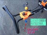 タイヤ付エンジン草刈機イージースターター採用最強52cc新品
