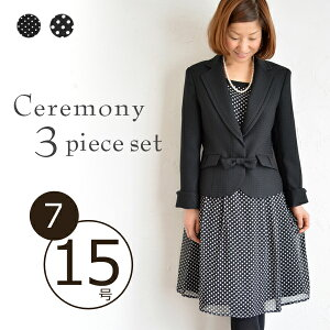 3414b8a488818 卒園、入学式の母親の服装|アンサンブル・セレモニースーツ特集