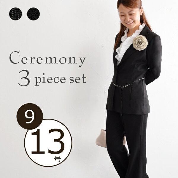 8ce05fad373aa 送料無料  セレモニー パンツスーツ 3点セット ベルト付 /卒業式 卒園 ...