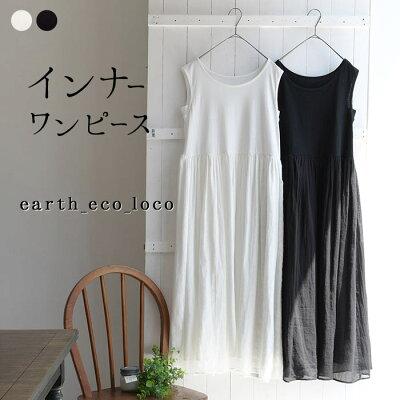 M〜3L ecolocoオリジナル