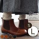 DIU サイドゴアブーツ ブーツ ショートブーツ / レザーブーツ 靴 シューズ / 本革 レザー ディウ ブラウン 黒 アンクルブーツ 1520AW0904,z+,s12b,