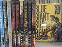 BLUE GIANT SUPREME 1-10巻セット中古美品