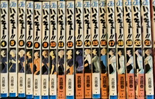 ハイキュー  コミック1-45巻セット中古品 コミックセット