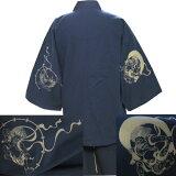 平織りソフト作務衣