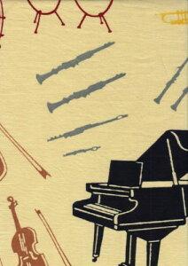 日本製手ぬぐい100種類以上! 綿100%手拭い(てぬぐい) 日本手ぬぐい オーケストラ【あす…