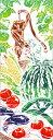 [江戸てん]手ぬぐい 注染 梨園染 綿100% 日本製 夏野菜四季の手ぬぐい 1