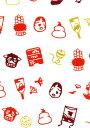 独楽・羽子板・門松・鏡餅・お屠蘇などお正月の風俗に関する柄を染めてみました【日本製】 手...