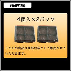 【がんばろう!宮城】あんこ餅(冷凍)4ヶ入2パック(送料無料)【笠原餅店】