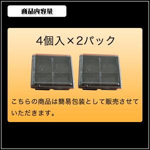 【がんばろう!宮城】ゴマ餅(冷凍)4ヶ入2パック(送料無料)【笠原餅店】