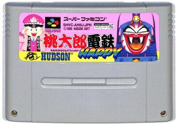 SFC 桃太郎電鉄 ハッピー (ソフトのみ)スーパーファミコン【中古】