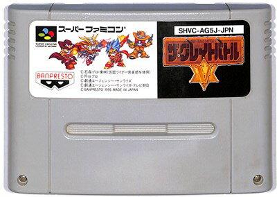 スーパーファミコン, ソフト SFC 5