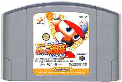 テレビゲーム, NINTENDO 64 N64 2000 64