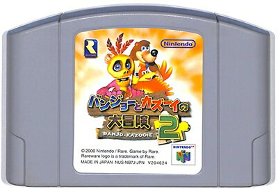 テレビゲーム, NINTENDO 64 N64 2