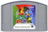 N64 ポケモンスタジアム (ソフトのみ)ニンテンドウ ニンテンドー 任天堂 64 ソフト【中古】