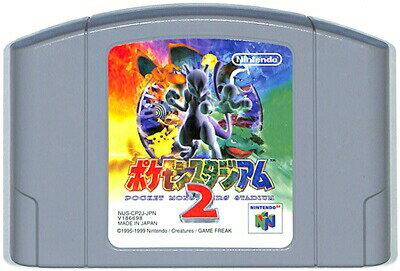 テレビゲーム, NINTENDO 64 N64 2 64