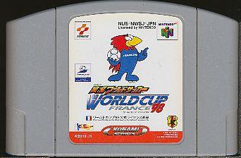 テレビゲーム, NINTENDO 64 N64 98 64