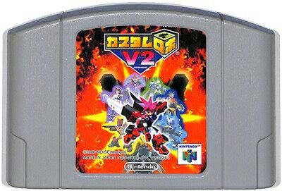 テレビゲーム, NINTENDO 64 N64 V2