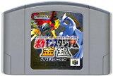 N64 ポケモンスタジアム金銀 ニンテンドウ ニンテンドー 任天堂(ソフトのみ) 64 ソフト【中古】