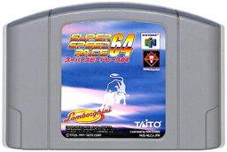 N64 スーパースピードレース64(ソフトのみ) 64 ソフト【中古】