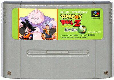 スーパーファミコン, ソフト SFC Z 3