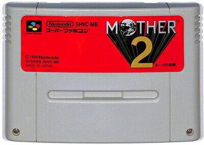スーパーファミコン, ソフト SFC 2MOTHER2
