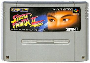 SFC ストリートファイター2 ターボ (ソフトのみ)スーパーファミコン【中古】