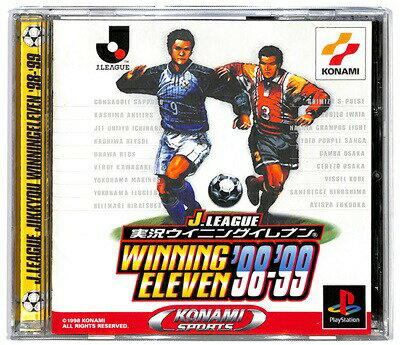 プレイステーション, ソフト PS J 98-99